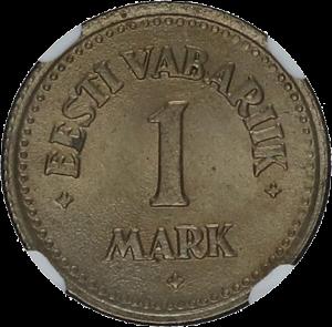 Estonia 1 mark