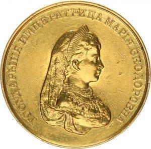 Auksinis medalis a