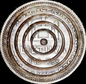 200312-1a