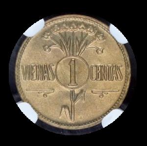 200313-69 copya