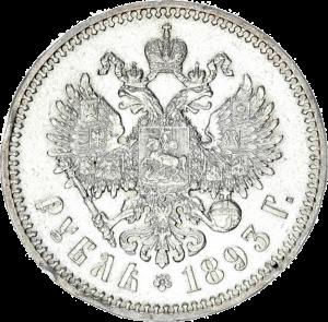 200324-64b