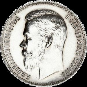 190925-13a