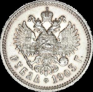 190925-13b
