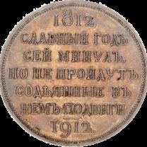 1688a
