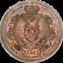 1688b